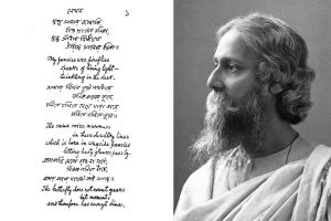 Rabindrik Taal: A look at musical meters created by Tagore for some of his songs