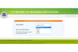 UPBME results 2019: Maulvi, Munshi, Alim, Kamil, Fazil results declared by Uttar Pradesh Board of Madarsa Education