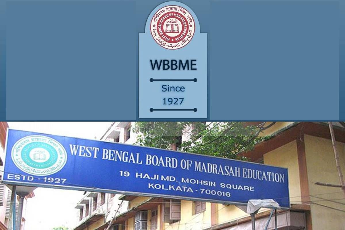West Bengal, West Bengal Madrasah results 2019, West Bengal Class X, West Bengal Class XII results, www.wbbme.org
