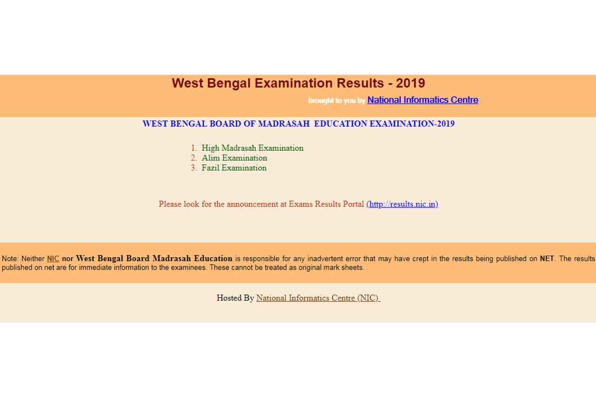 West Bengal Madrasah results 2019, WB High Madrasah results 2019, WB Alim results 2019, Fazil Examination 2019, wbresults.nic.in, West Bengal Madrasah results 2019, West Bengal Board of Madrasah Education