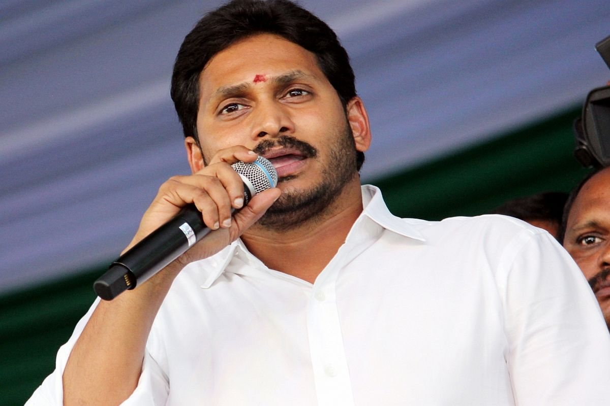 Jagan Mohan Reddy, Jagan attack, Knife attack, Bail