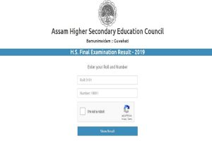 Assam Board class 12 results 2019 declared at ahsec.nic.in | Direct link to download results here