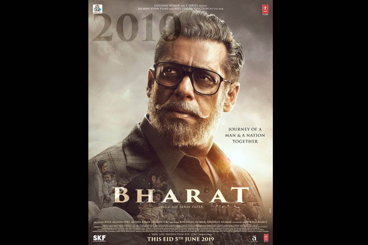 Salman Khan, Bharat, Ali Abbas Zafar, Katrina Kaif, Disha Patani, Twitter, official emoji, Sunil Grover