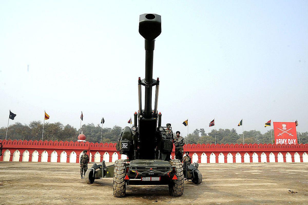 Bofors case