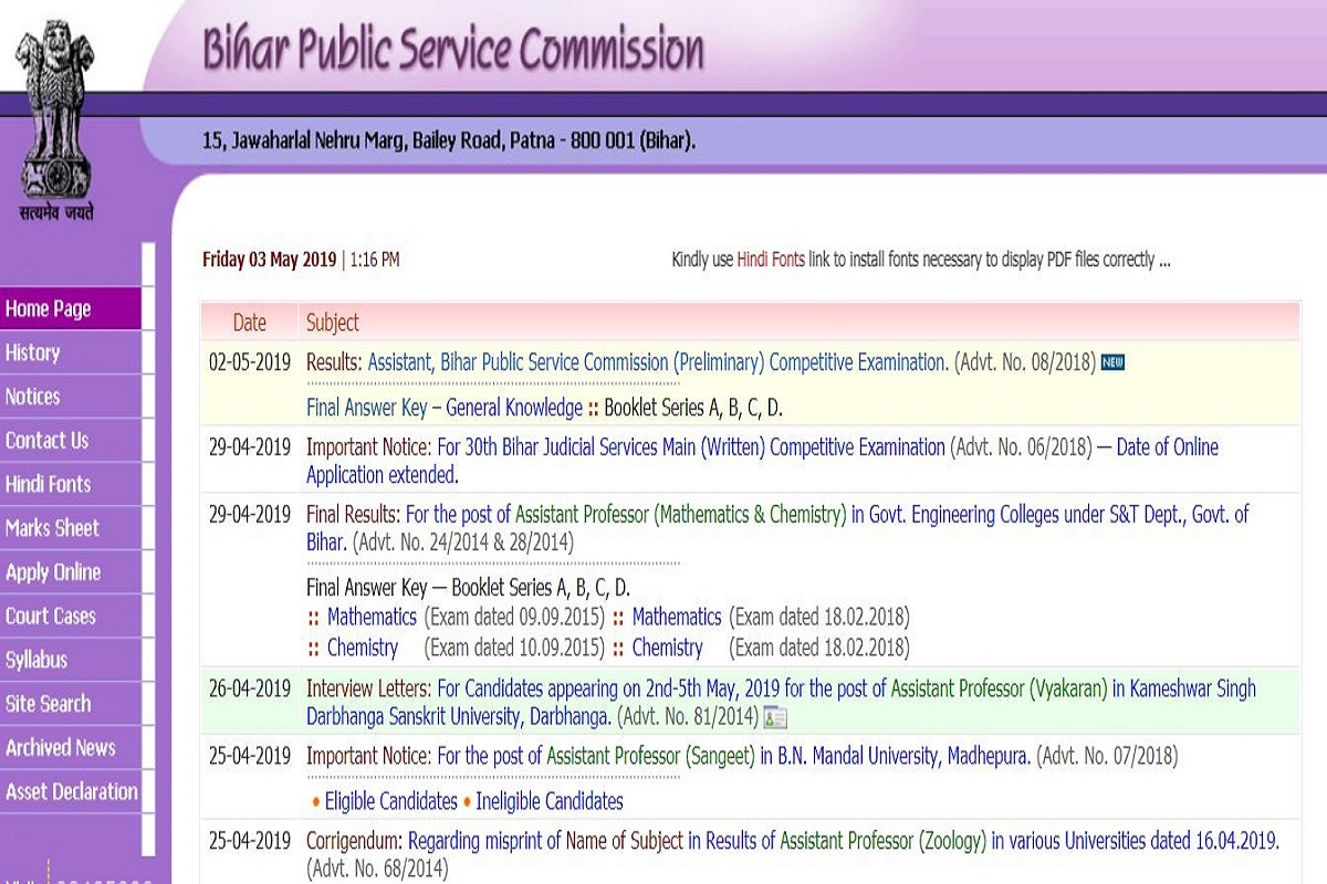 BPSC Assistant (Pre) results 2019, bpsc.bih.nic.in, BPSC Assistant results, Bihar Public Service Commission