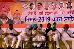Modi to ruin country completely if given second term: Amarinder