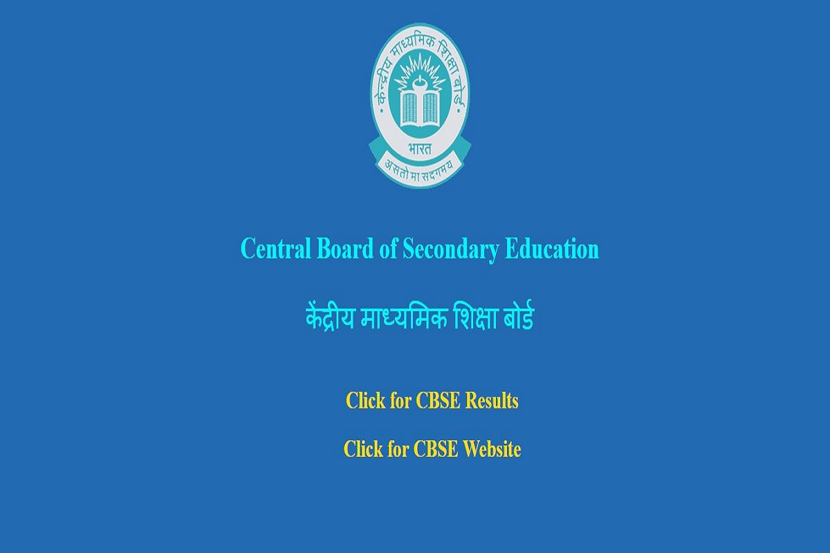 CBSE compartment date sheet 2019, cbse.nic.in, Central Board of Secondary Education, CBSE class 10 compartment date sheet, CBSE class 12 compartment date sheet
