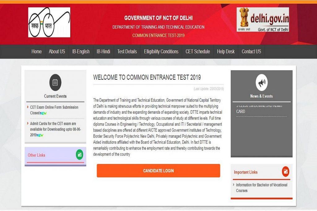 Delhi CET admit cards 2019 released at cetdelhi nic in