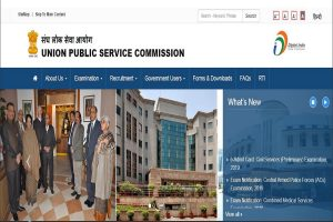 UPSC CMS 2019: Online registration to close today, apply now at upsc.gov.in