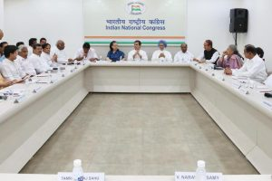 Congress requests media, others to 'respect sanctity' of CWC's closed door meeting