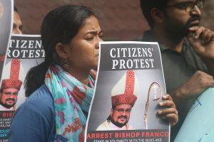 Nun rape   Kerala court extends bail of Bishop Franco Mulakkal till June 7