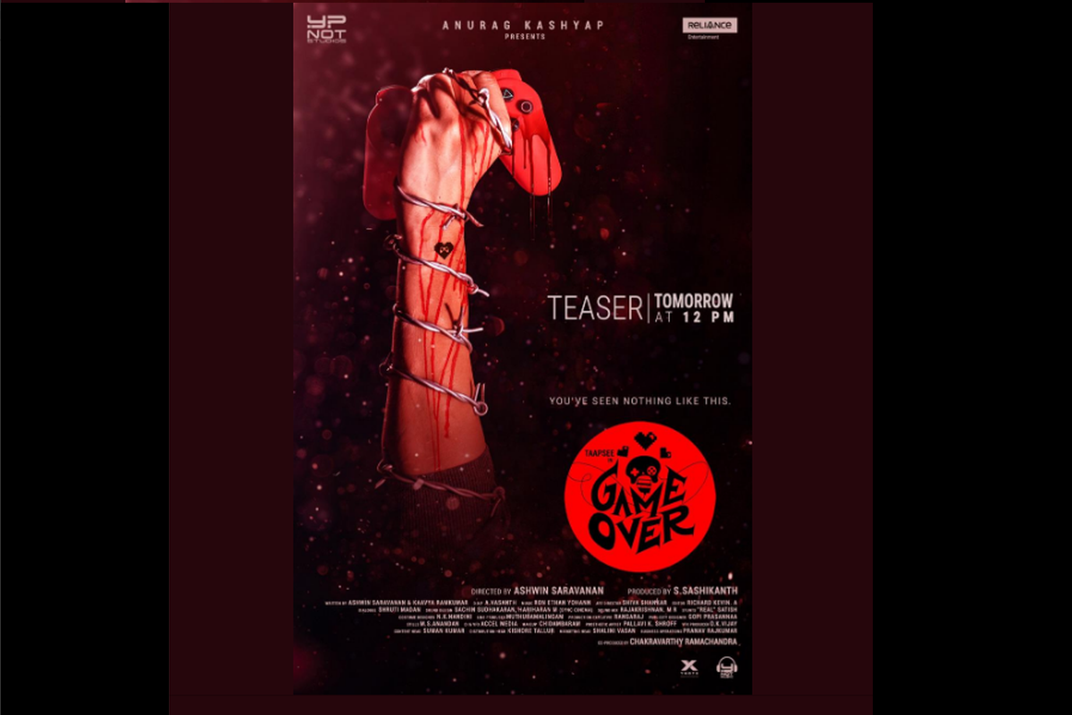 Anurag Kashyap's Game Over starring Taapsee Pannu in the lead, first look out!