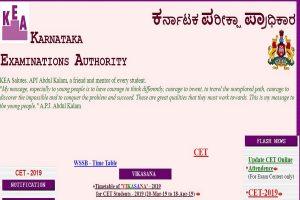 Karnataka CET 2019 answer keys released at kea.kar.nic.in | Direct link here