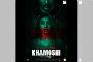 Tamannaah Bhatia and Prabhu Deva share Khamoshi first look poster