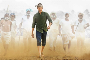 Superstar Mahesh Babu receives appreciation for Maharshi from Vice President Venkaiah Naidu