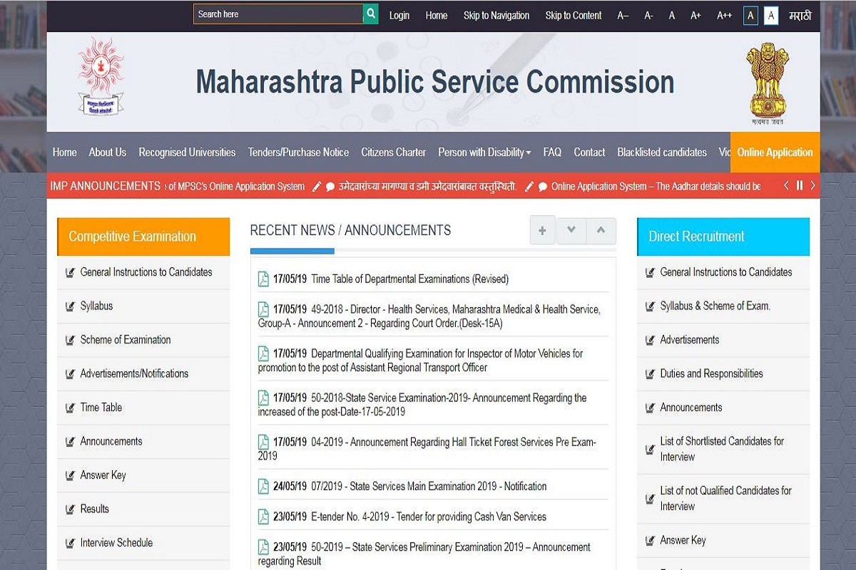 MPSC 2019: State Service (Pre) exam results declared at mpsc gov in