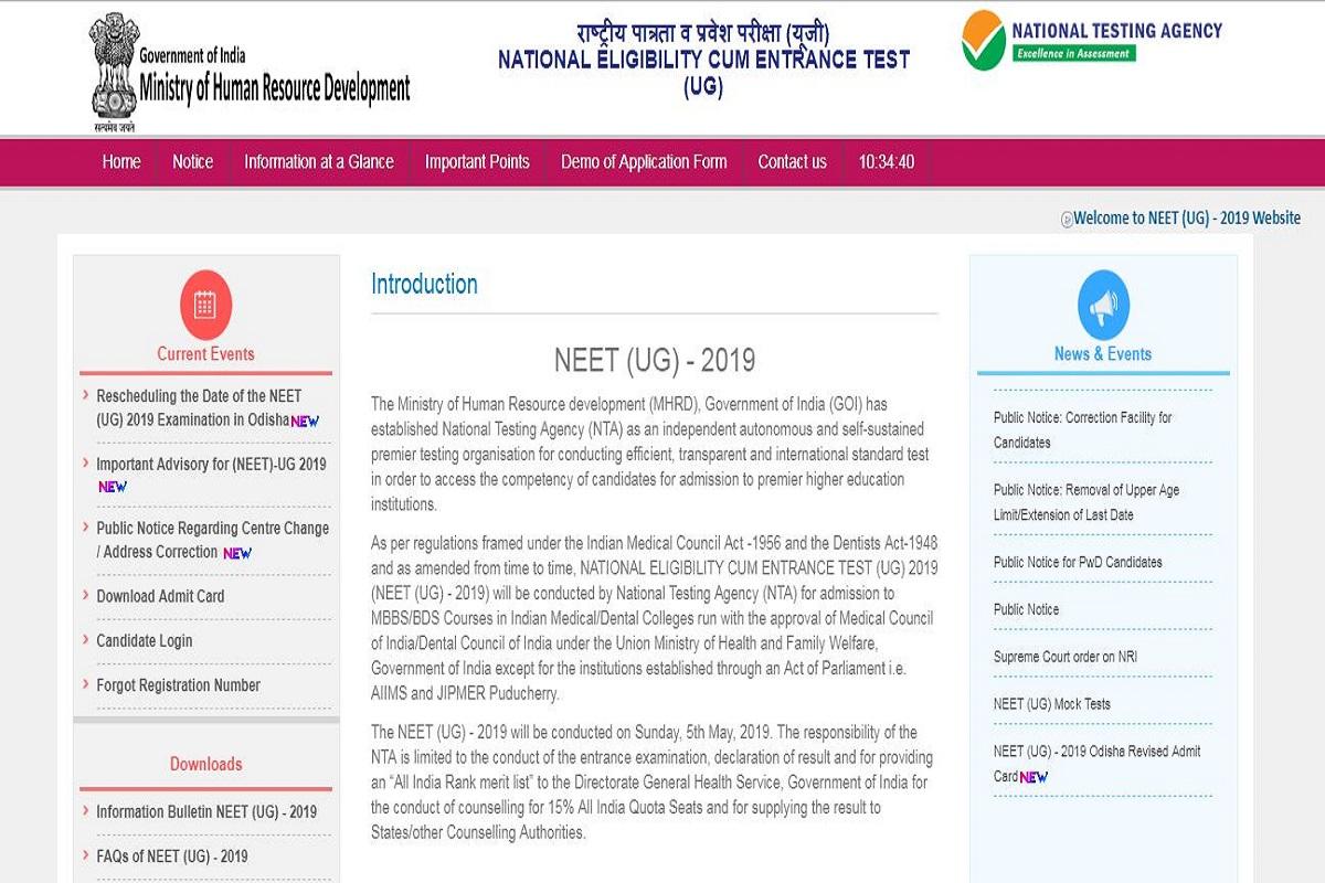 NEET answer keys 2019, National Testing Agency, ntaneet.nic.in, NEET 2019 examination, NEET answer keys