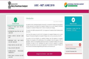 NTA UGC NET 2019 admit cards to be released today at ntanet.nic.in | Steps to download admit cards here