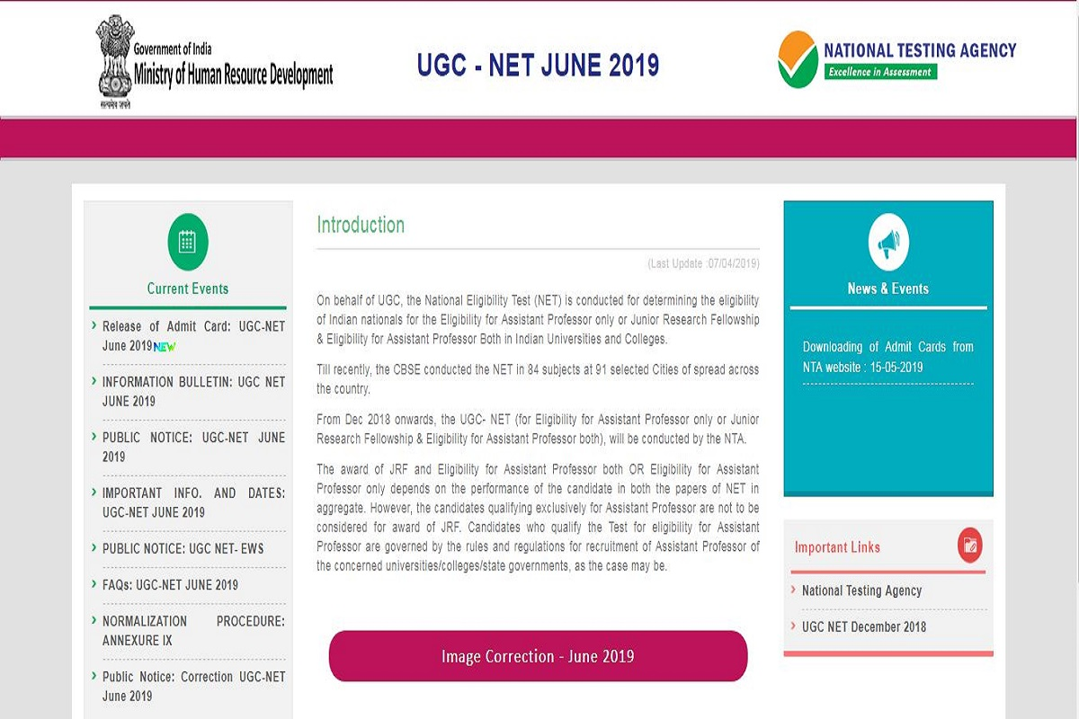 NTA UGC NET 2019 admit cards, UGC NET 2019 admit cards, National Testing Agency, ntanet.nic.in, UGC NET admit cards