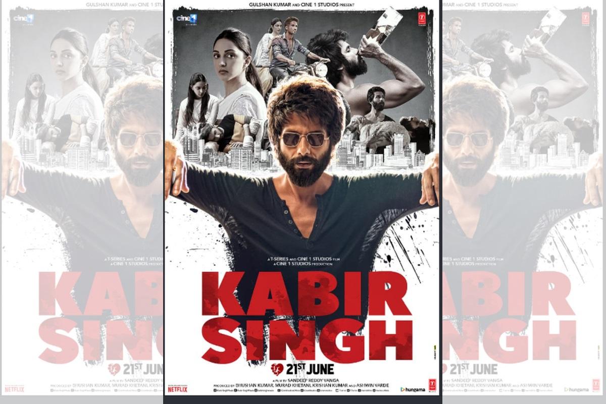 Kabir Singh, Shahid Kapoor, Kiara Advani, Arjun Reddy, Sandeep Vanga, Telugu, Hindi remake, Taran Adarsh, new poster