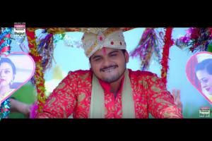 Patthar Ke Sanam trailer out: Bhojpuri film stars Arvind Akela and Yamini Singh