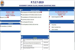 Rajasthan PTET results 2019 declared at ptet2019.org | Check now