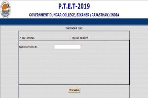 Rajasthan PTET admit cards 2019 released at ptet2019.org | Download now