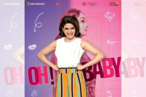 Telugu film Oh Baby official teaser out, Samantha Akkineni starrer tells a unique story