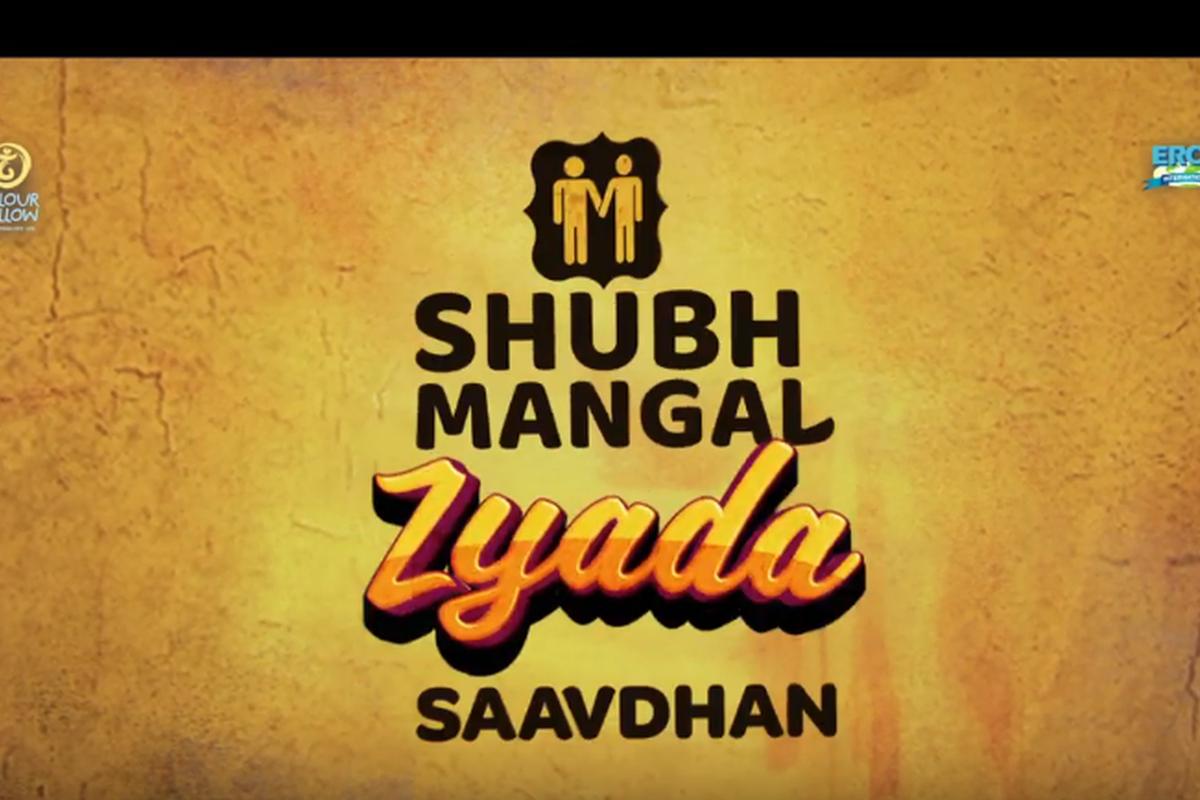 Shubh Mangal Zyada Saavdhan, Teaser, Ayushmann Khuranna, Hitesh Kewalya, Aanand L Rai, Neelesh Misra