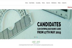 Karnataka Under Graduate Entrance Test results 2019 declared at comedk.org   Check now
