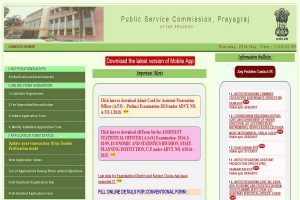 UPPSC PCS (Mains) 2018 exam: Registration process closes today, apply now at uppsc.up.nic.in