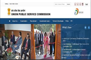 UPSC CDS (II) results announced at upsc.gov.in | Check via direct link here