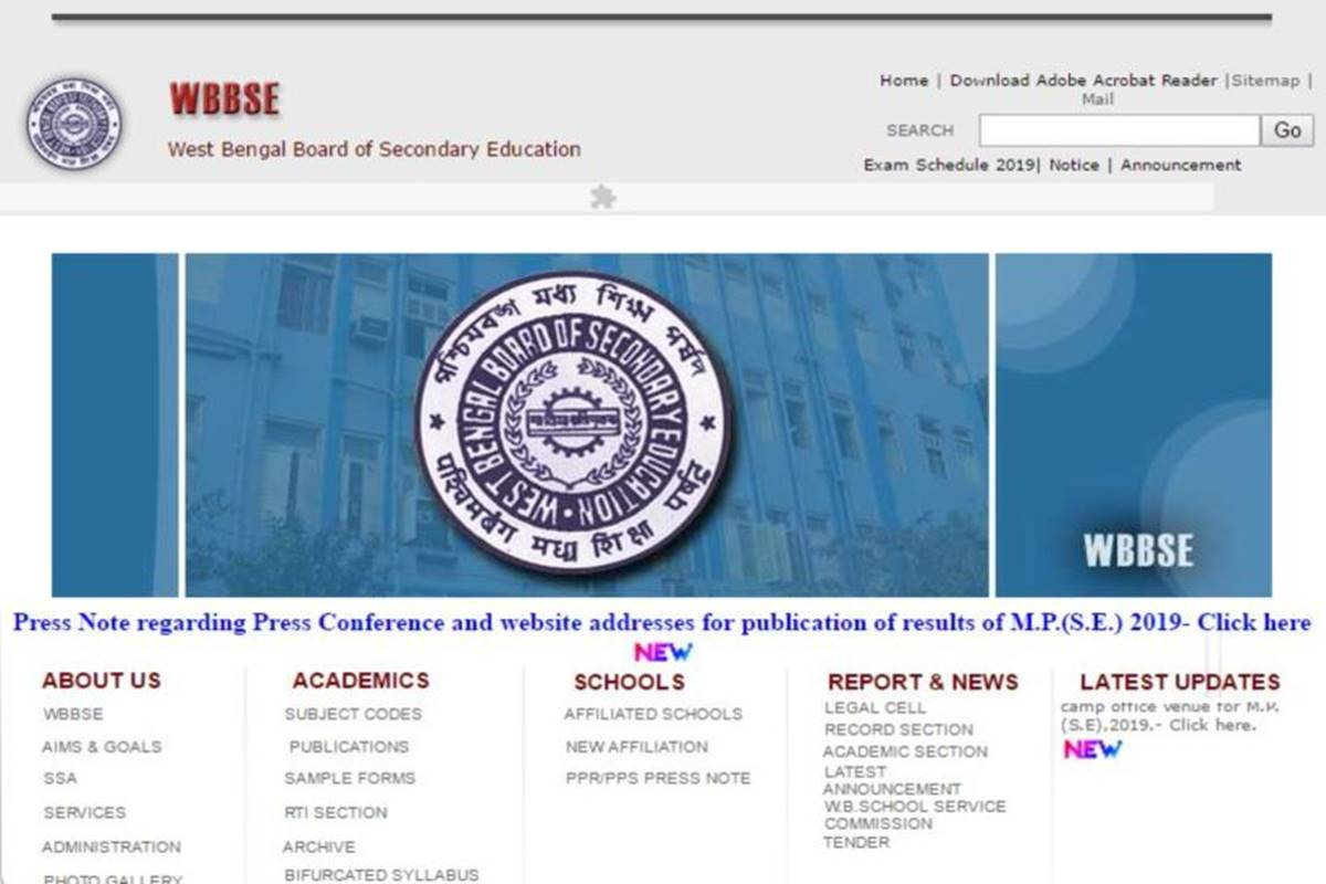 West Bengal Madhyamik Results 2019, Madhyamik Results 2019, West Bengal board results, West Bengal Class X results