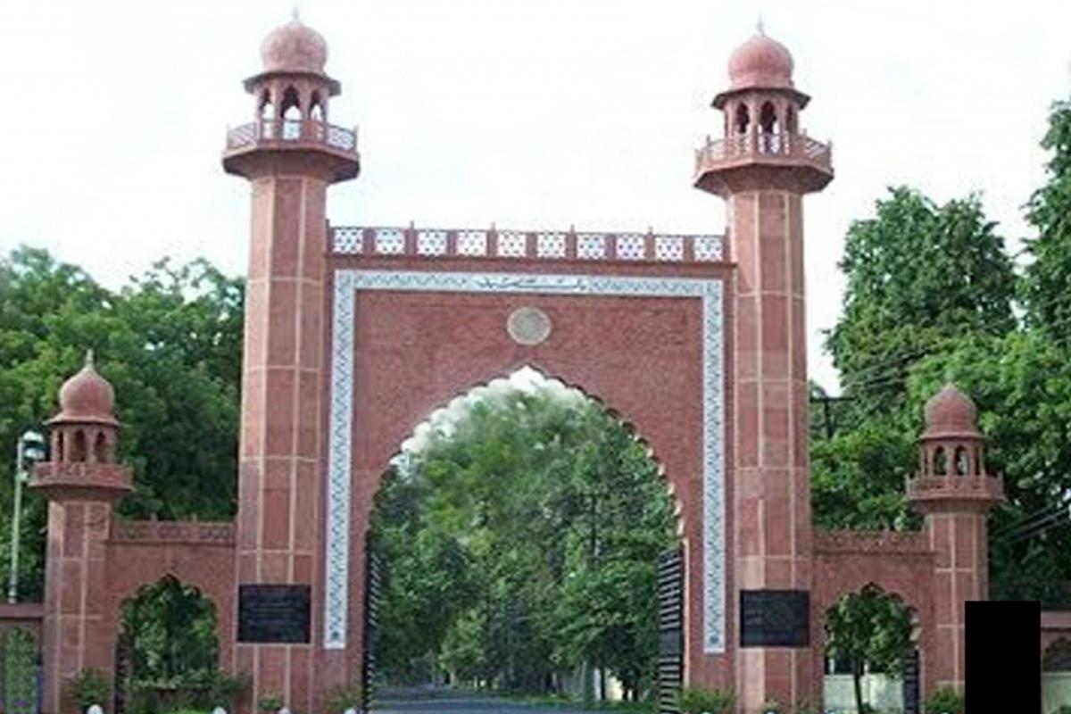 Aligarh Muslim University, International Yoga Day