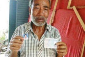 Man seeks son's release from Bangladesh custody