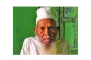 Freedom fighter Md Bazi passes away