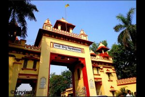 Medical student commits suicide in Banaras Hindu University