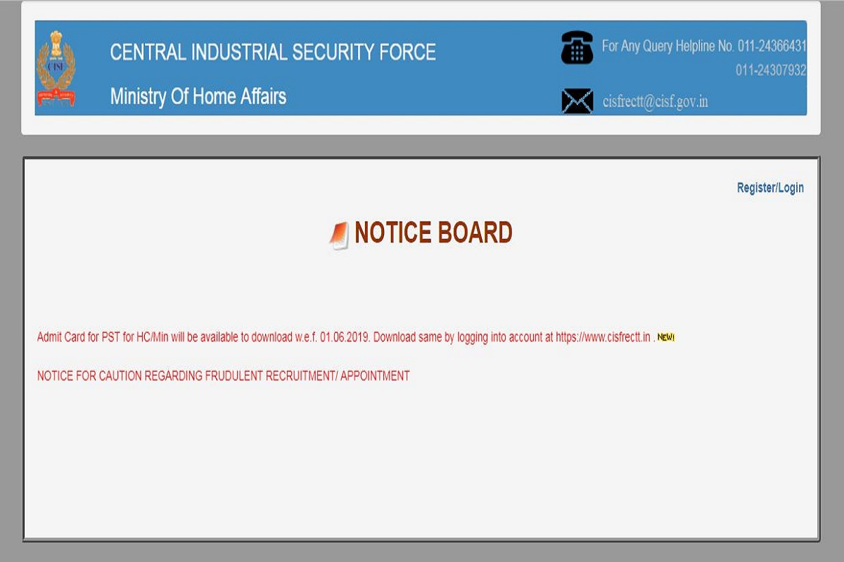 CISF Head Constable admit cards 2019, CISF Head Constable admit cards, CISF admit cards, cisfrectt.in, Central Industrial Security Force