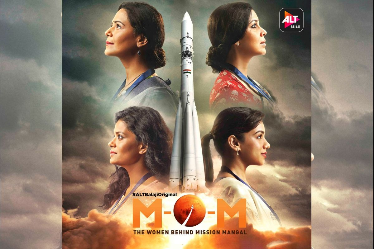 Ekta explains the use of the 'wrong' rocket in 'MOM' poster