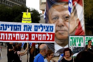 Netanyahu fails nation