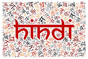 Prompt action contains Hindi protest