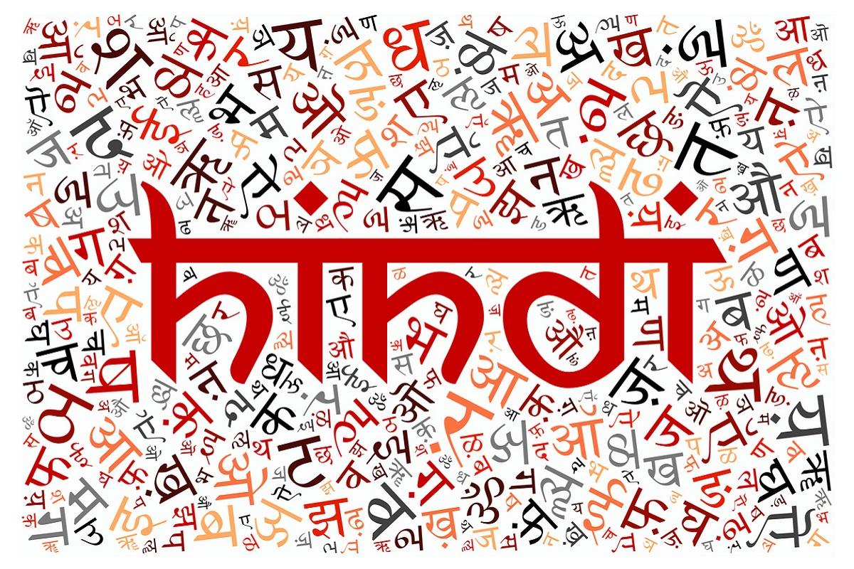 Prompt action contains Hindi protest, India, Tamil Nadu, Karnataka, Maharashtra, West Bengal