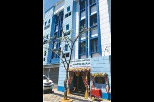 'Pahariya bhawan' unveiled in Siliguri