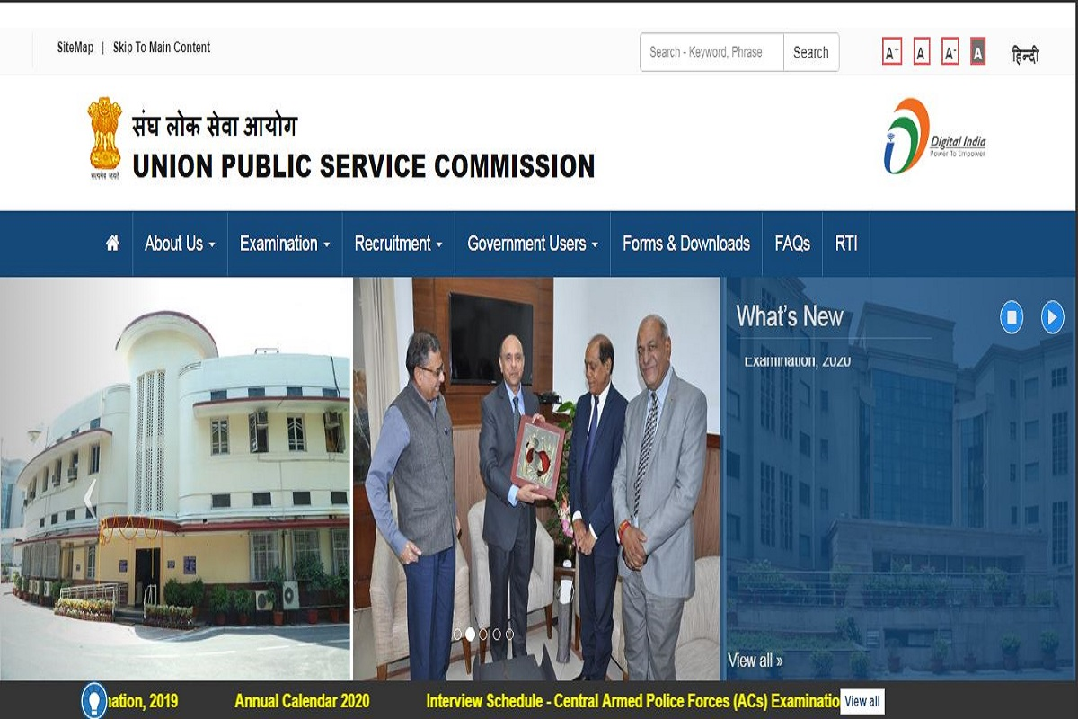 UPSC CMS admit cards 2019, Union Public Service Commission, upsc.gov.in, UPSC Combined Medical Services admit cards, UPSC CMS admit cards