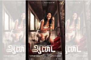 Official teaser of Amala Paul's Tamil film Aadai out