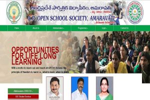 Andhra Pradesh Open School SSC, Inter results 2019 declared at apopenschool.org | Direct link here