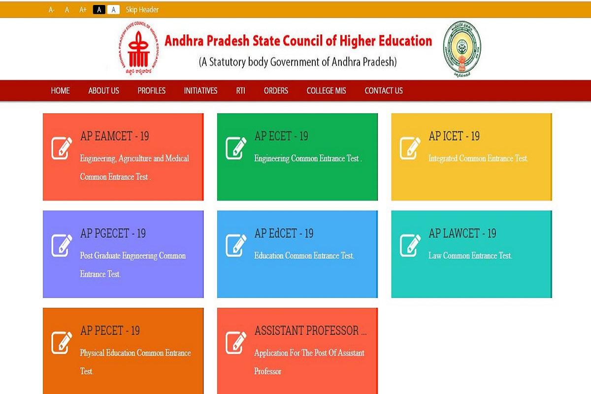 AP EAMCET results 2019, Jawaharlal Nehru Technological University, AP EAMCET 2019 examination, AP EAMCET results, sche.ap.gov.in