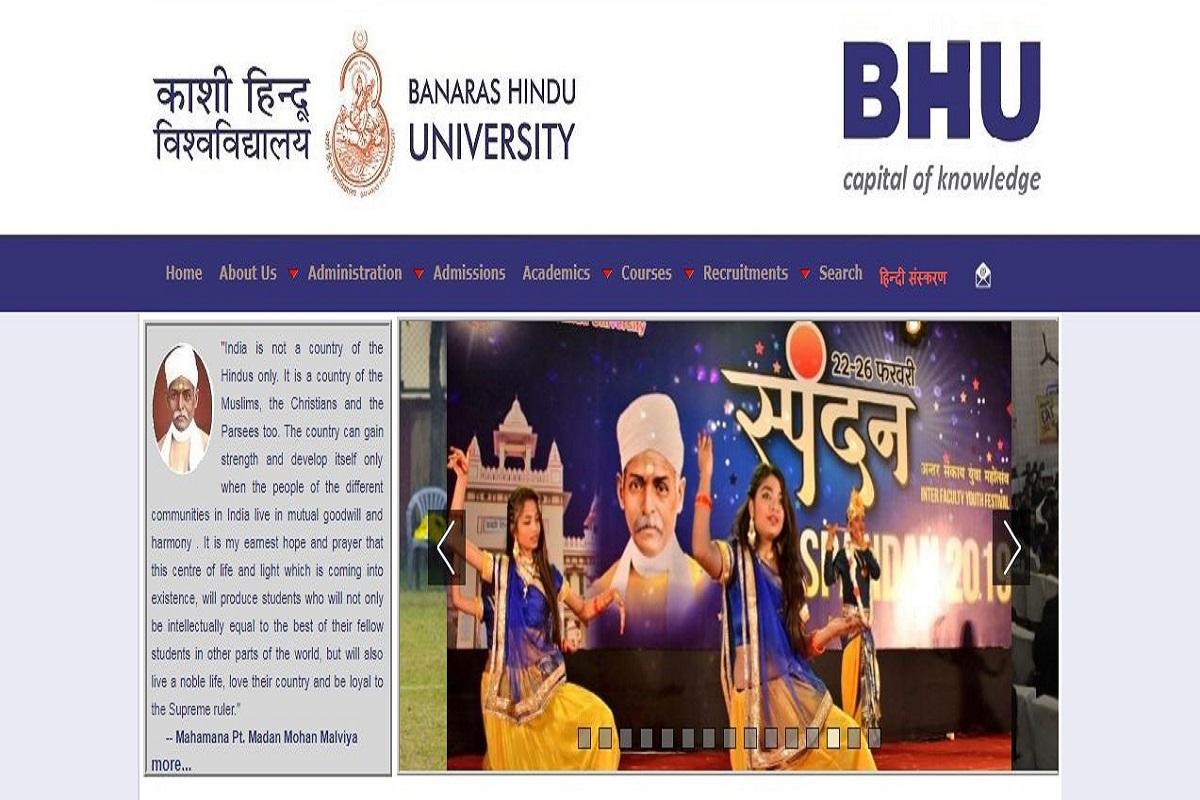 BHU recruitment 2019, Banaras Hindu University, BHU recruitment, bhu.ac.in, BHU Assistant Professor recruitment
