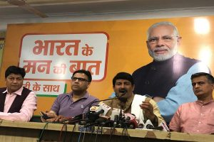 BJP announces in-charges for Assembly polls in four states