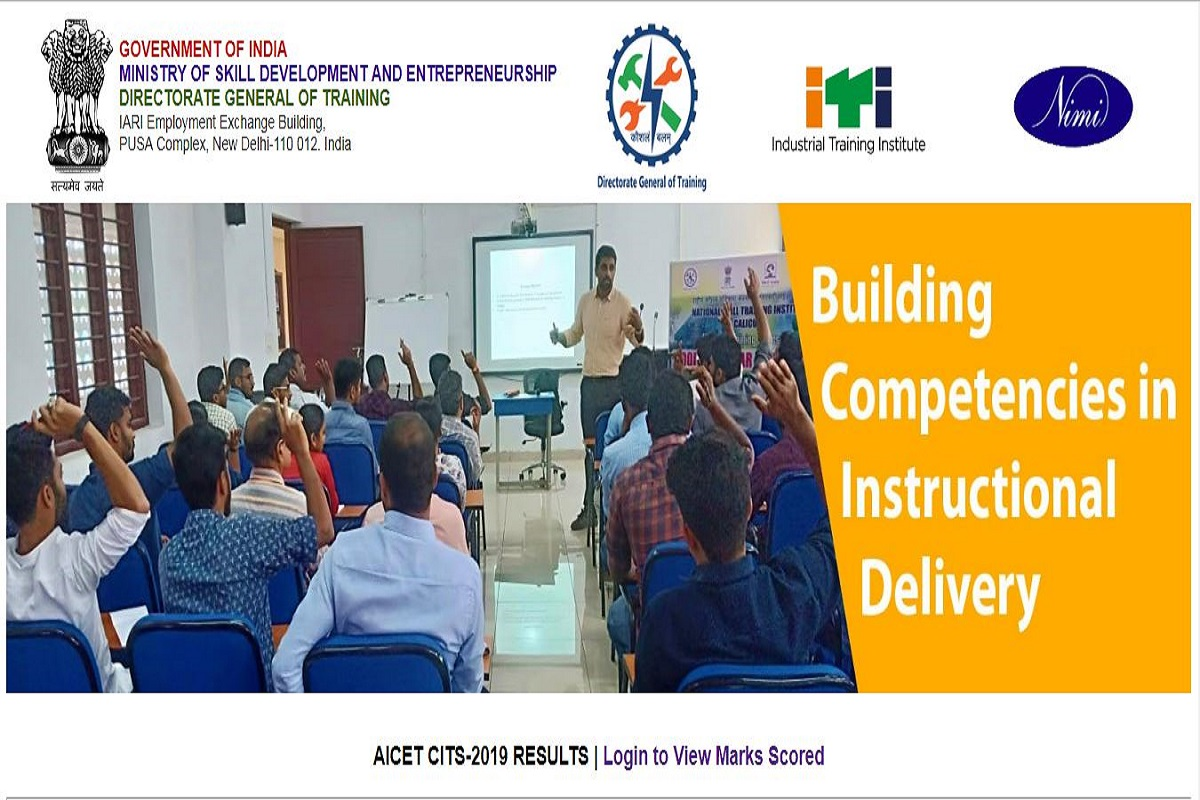 AICET CITS results 2019, Directorate General of Training, AICET CITS results, nimionlineadmission.in